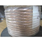 Unused 2/0-19 Stranded Copper Grounding Cable 100' Spool