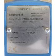 USED ENDRESS-HAUSER SOLIPHANT M POINT LEVEL SWITCH