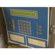 Used Detectronic Tunnel Metal Detector - Model 502