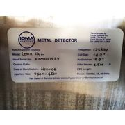 "Used Loma 17.5"" X 38"" Tunnel Metal Detector -  IQ2"